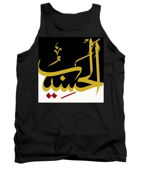 Al-hasib Tank Top