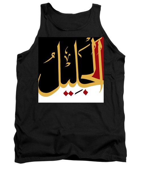 Al-jalil Tank Top