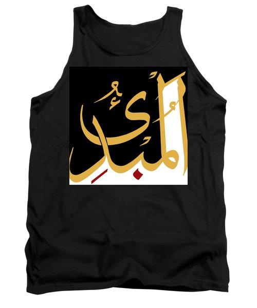 Al-mubdi' Tank Top