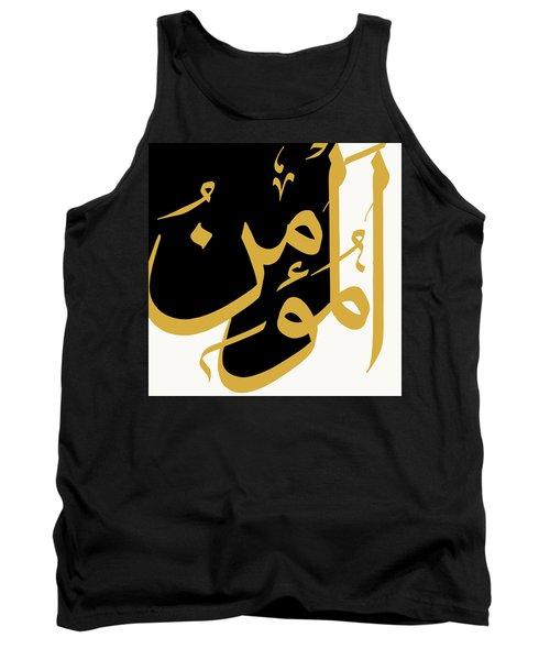 Al-mu'min Tank Top