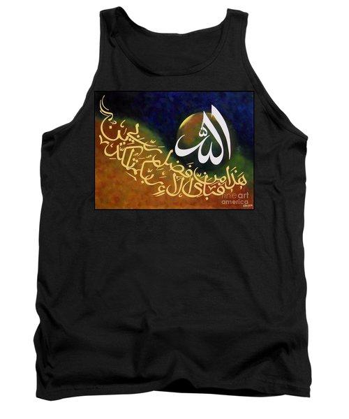Haza Min Fazle Rabi Tank Top