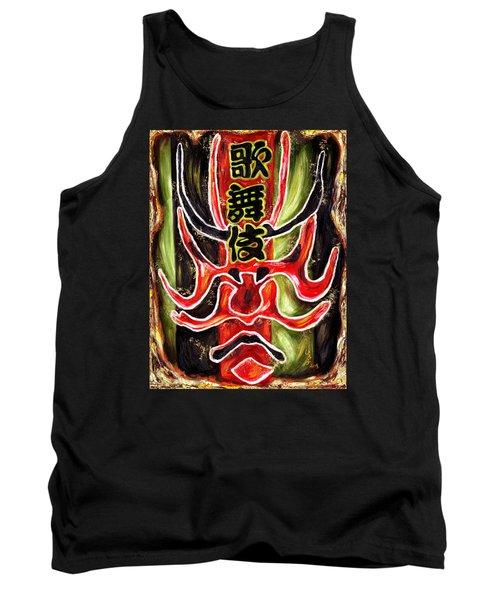 Kabuki Two Tank Top