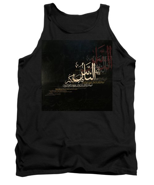 Quranic Ayaat Tank Top by Corporate Art Task Force