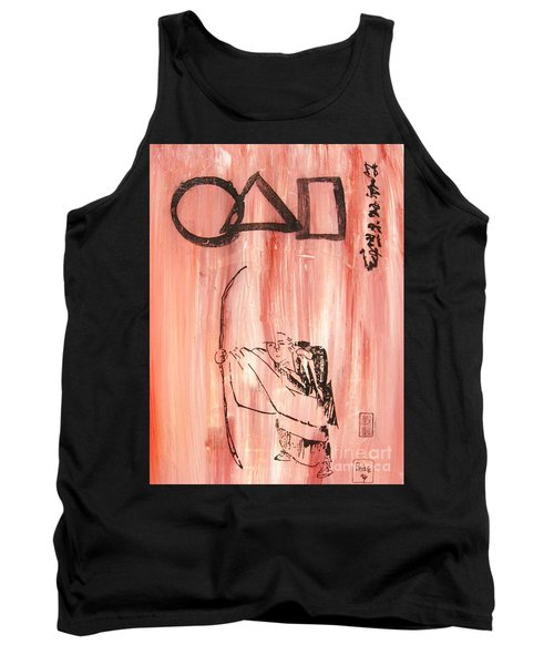 Symbols Of Zen Tank Top