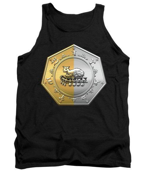 17th Degree Mason - Knight Of The East And West Masonic Jewel  Tank Top by Serge Averbukh