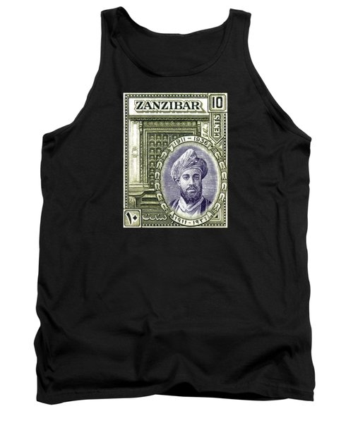 Tank Top featuring the painting 1936 Sultan Of Zanzibar Stamp by Historic Image