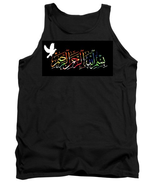 Tank Top featuring the photograph Basmala by Munir Alawi