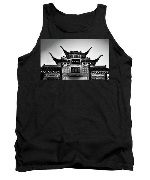 Chinatown L A Tank Top