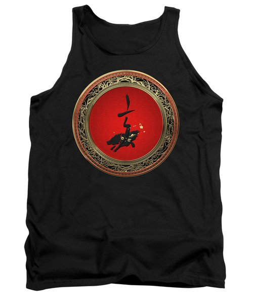 Chinese Zodiac - Year Of The Pig On Black Velvet Tank Top