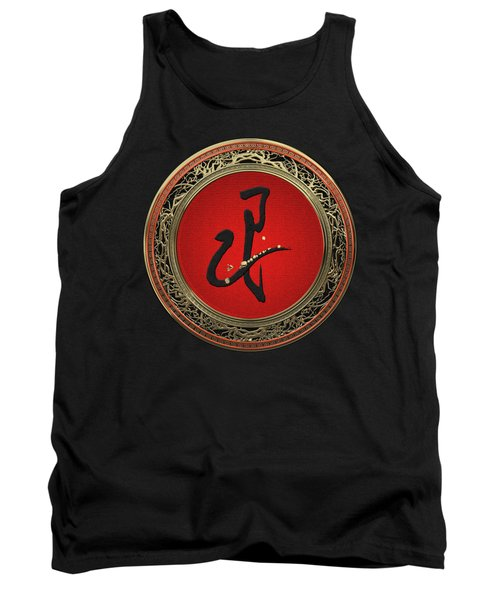 Chinese Zodiac - Year Of The Snake On Black Velvet Tank Top