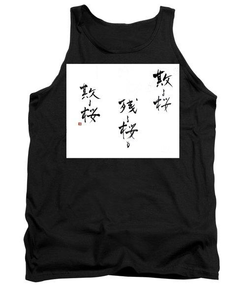 Chirusakura The Last Haiku Of Ryokan 14060018 2fy Tank Top