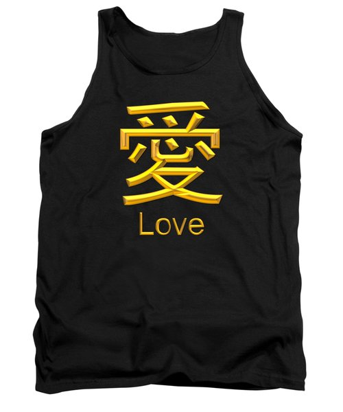 Golden 3d Look Japanese Symbol For Love Tank Top