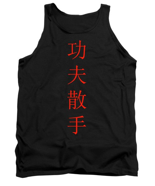 Kung Fu San Soo Red And Black Chinese Characters Tank Top