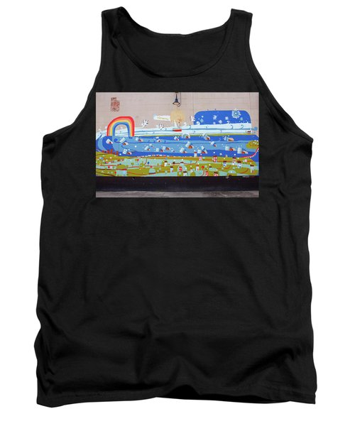 Milk Mural Tank Top by Jean Haynes