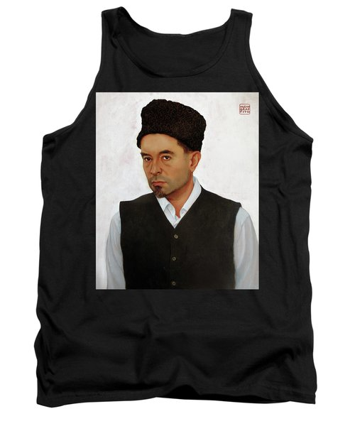 Sufi With Astrakhan Hat Tank Top
