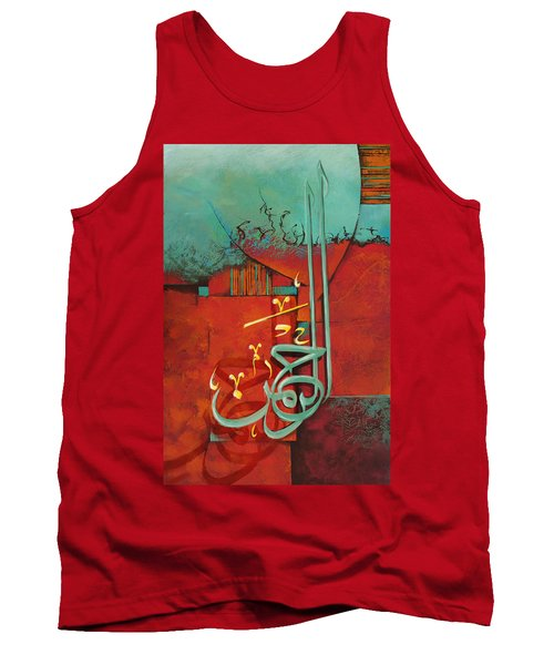 Ar-rahman Tank Top by Catf
