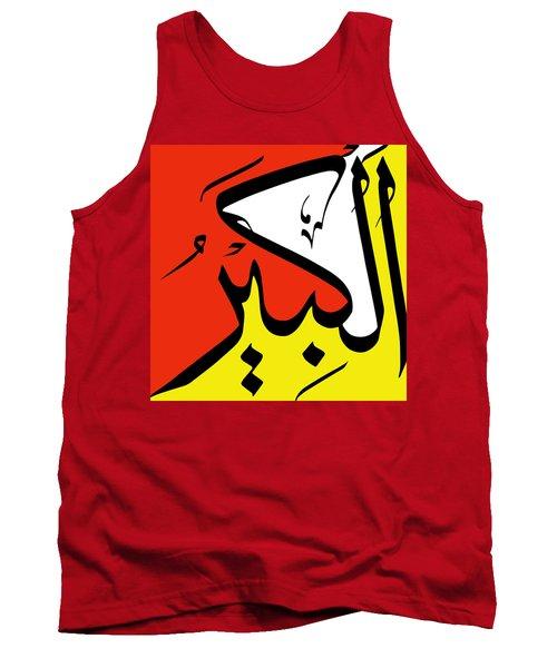 Al-kabir Tank Top