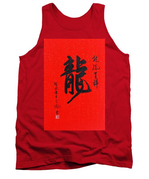 Tank Top featuring the painting Dragon In Chinese Calligraphy by Yufeng Wang