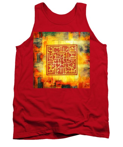 Islamic Calligraphy 016 Tank Top by Catf