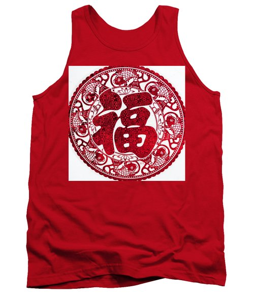 Chinese Paper-cut For Blessing Tank Top