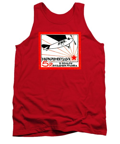 1923 Soviet Russian Air Fleet Tank Top by Historic Image