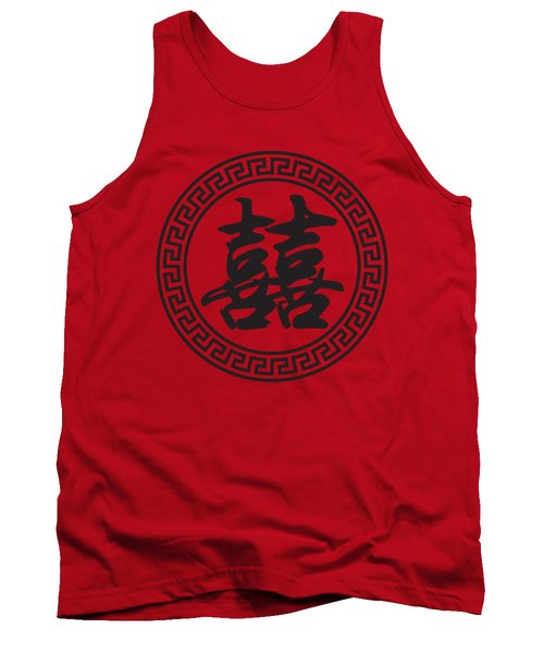 Chinese Wedding Double Happiness Symbol Tank Top