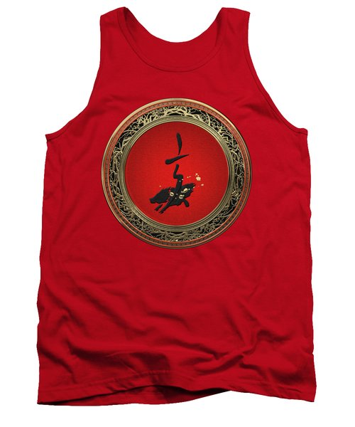 Chinese Zodiac - Year Of The Pig On Red Velvet Tank Top
