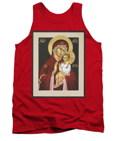 Mother Of God Light In All Darkness 016 Tank Top