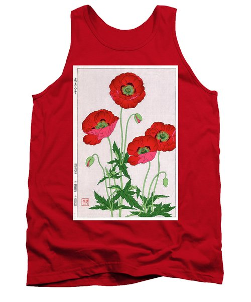 Roys Collection 7 Tank Top