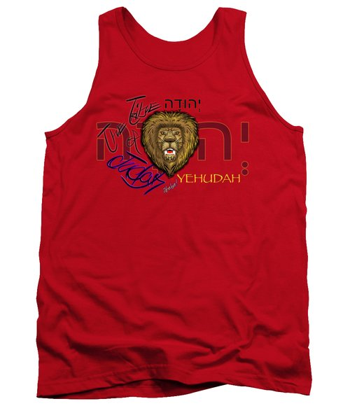 The Tribe Of Judah Hebrew Tank Top