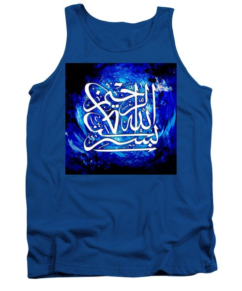 Islamic Calligraphy 011 Tank Top
