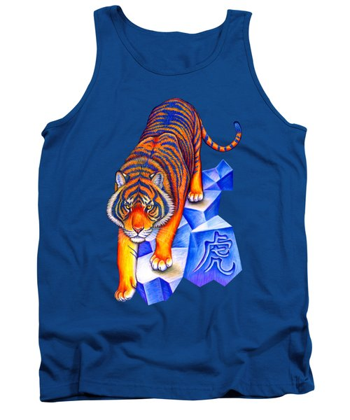 Chinese Zodiac - Year Of The Tiger Tank Top
