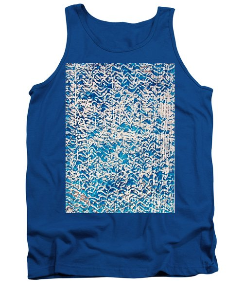 25-offspring While I Was On The Path To Perfection 25 Tank Top