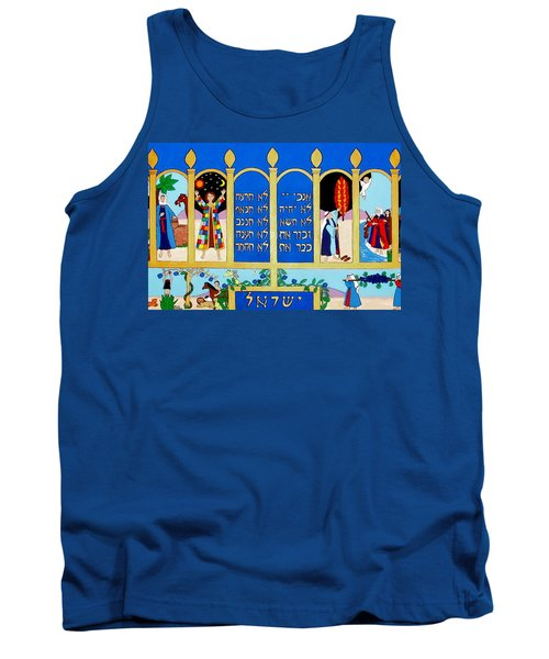 Tank Top featuring the painting Promised Land by Stephanie Moore