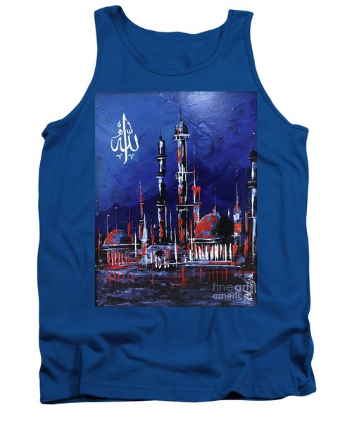 The Mosque-4 Tank Top