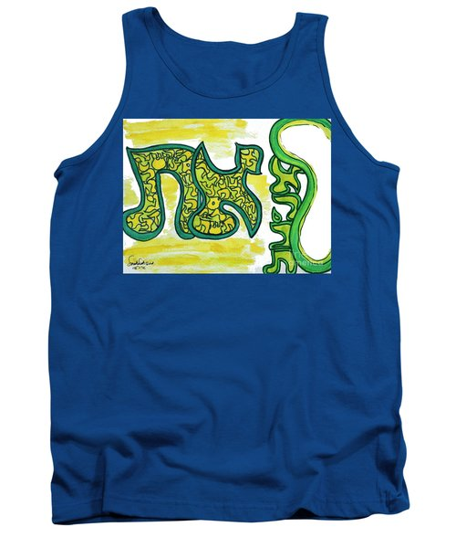 Veahavta You Shall Love... Tank Top