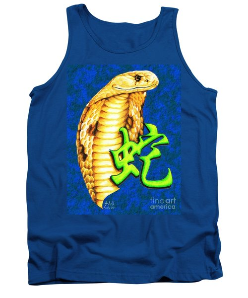 Year Of The Snake Tank Top