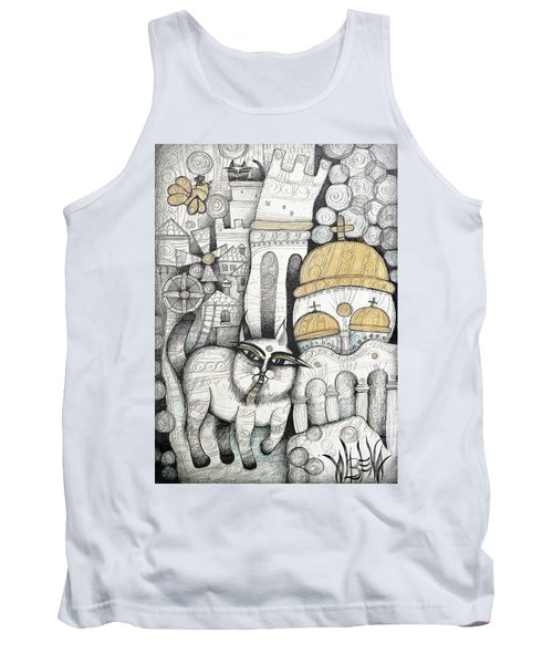 Villages Of My Childhood Tank Top