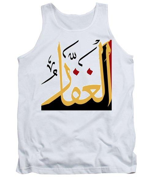 Al-ghaffar Tank Top