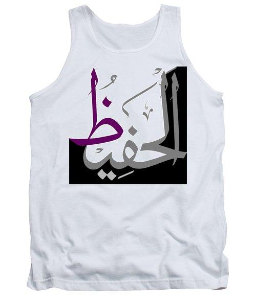 Al-hafeez Tank Top