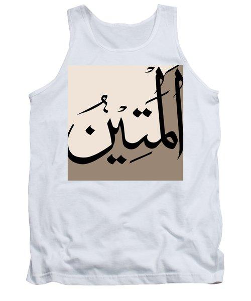 Al-mateen Tank Top