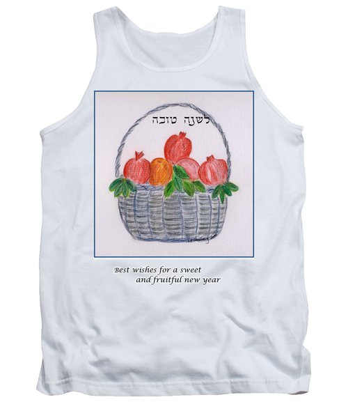 Basket For The New Year Tank Top