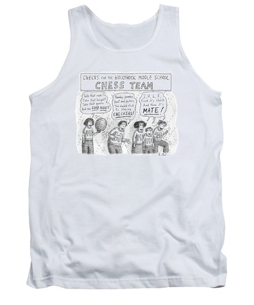 Cheers From The Hollyhock Middle School Chess Tank Top