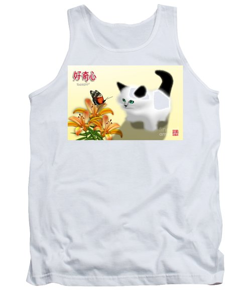 Curious Kitty And Butterfly Tank Top