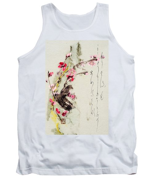 Haiga My Spring Too Is An Ecstasy Tank Top