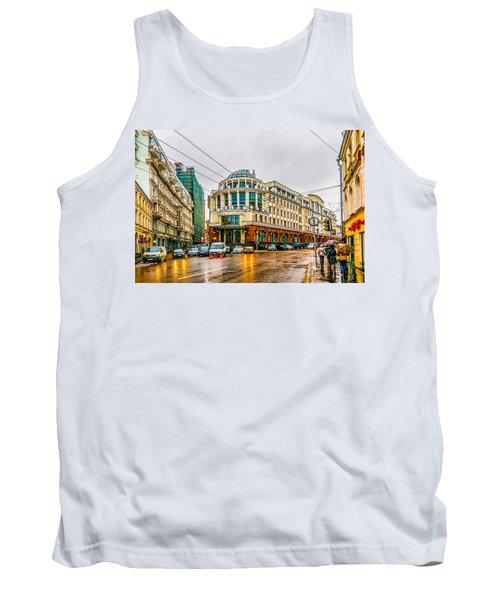 Higher School Of Economics Tank Top