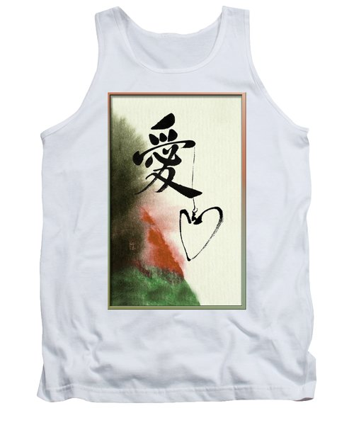 Love Brush Calligraphy With Heart Tank Top