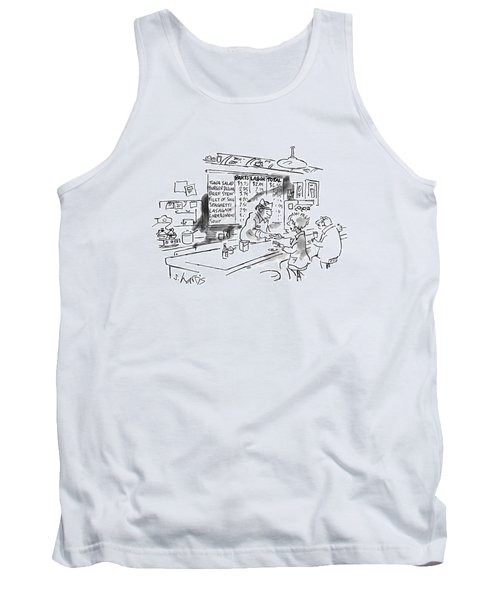 New Yorker August 21st, 1995 Tank Top