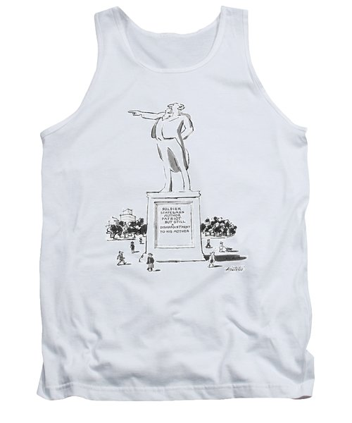New Yorker May 7th, 1984 Tank Top