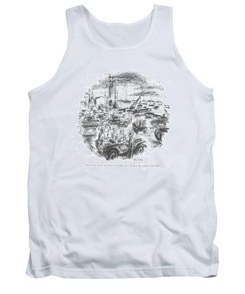 One Thing More Tank Top